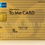 ToMeCard_Gold_券面