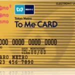 ToMeCard_PASMO_Gold_券面